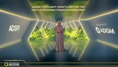 صورة وكالة أنباء الإمارات – ملتقى أبوظبي للتمويل المستدام يناقش إعادة بناء الاقتصادات العالمية عن طريق نهج مستدام ومرن