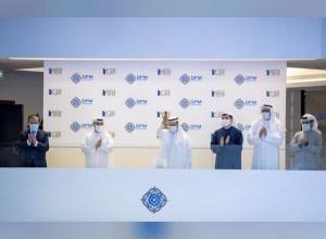 صورة سوق دبي المالي يُدشن تداولات صناديق الاستثمار العقاري 'REITs' عبر إدراج صندوق 'المال كابيتال ريت'