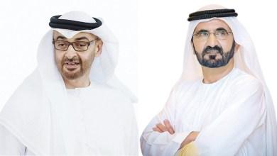 صورة محمد بن راشد ومحمد بن زايد يترأسان خلوة وزارية لعام الخمسين