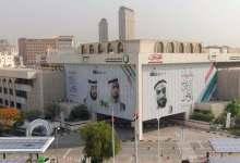 صورة هذه المدينة العربية.. ثالث أفضل مدينة للعمل بالعالم