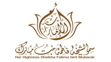 """صورة وكالة أنباء الإمارات – """"أم الإمارات"""" توجه بتقديم وجبات إفطار العيد للكوادر الطبية في إمارة أبوظبي"""