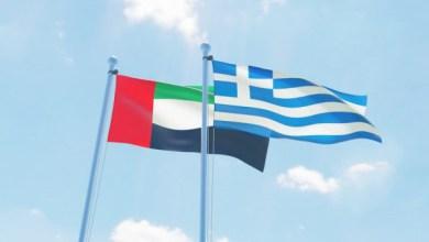 """صورة وكالة أنباء الإمارات – ممر سفر آمن بين الإمارات و اليونان للحاصلين على لقاح """"كوفيد -19"""""""