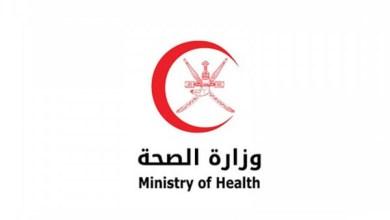 """صورة وكالة أنباء الإمارات – سلطنة عمان تسجل 19 وفاة و1806إصابات جديدة بـ""""كورونا"""""""