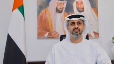 صورة وكالة أنباء الإمارات – اللجنة العليا لبرنامج الشيخة فاطمة للتميز والذكاء المجتمعي تطلق منصة التدريب الإلكترونية التفاعلية