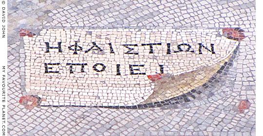berlin_dj-29072012-1194d_pergamon-hephaistion-moasic-signature