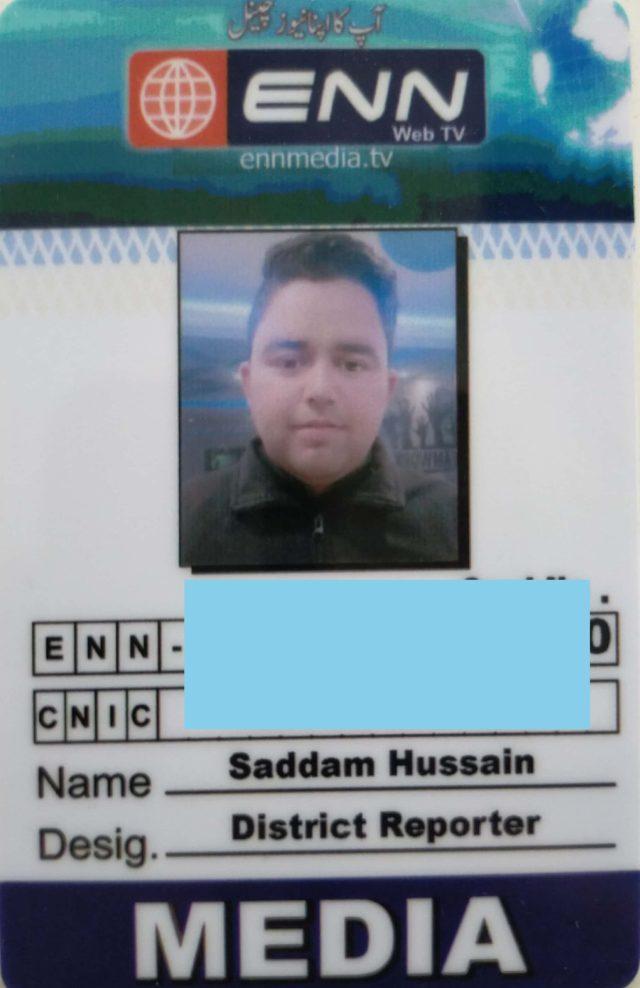 یہ خبر اسلام آباد  (رپورٹر۔   صدام حسین ) نے  ارسال کی