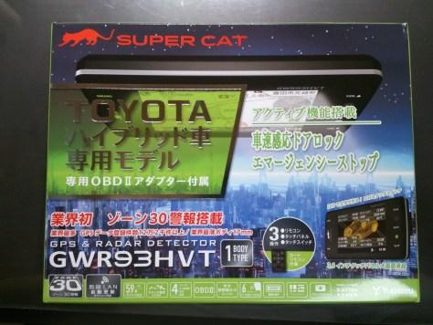 ユピテル(YUPITERU) スーパーキャット超高感度GPSアンテナ搭載TOYOTAハイブリッド車専用モデル GWR93HVT