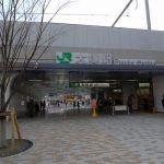 大塚駅、これワザとでしょwwwwww