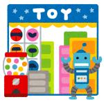 このおもちゃ屋、発音が難しすぎるwwwwww