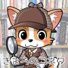 阿倍野図書館が、「貸し出しゼロの本」展という面白い催しをしていた。