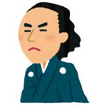 坂本龍馬の「近江屋での最期」を再現したシルエット映像が凄すぎ…