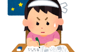 子供の算数の宿題が難解すぎるwwwwwwww