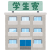 理系の最高峰、東工大の新大学寮がコレってマジ…?