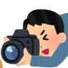 面白画像の福袋! 「#他の人が持っていないような写真を晒せ」まとめ