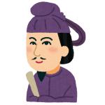 「ジョジョ」荒木飛呂彦先生が描いた聖徳太子、完全にスタンド使いwwww