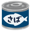 ポール・スミスが日本の魚の缶詰に影響受けたという新作が「攻めすぎだ」と話題にw