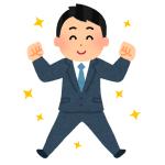 力こそパワー!鳥取にある酒屋の看板が強烈すぎるw