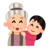 しばらく会ってない祖母と意外すぎる場所で再会したw