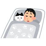 そんな気持ち良さそうに寝とったら掃除でけへんやん…😅