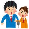 """「めっちゃ観たい…」M-1グランプリにまさかのあの""""漫画家""""がエントリーしていた!"""