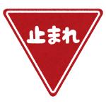 """ホンダ車に搭載された「標識認識機能」、あのラーメン屋のロゴを""""進入禁止""""と誤判定してしまうw"""