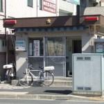 亀有駅の交番で「両さんいますか?」と聞いてみた結果www