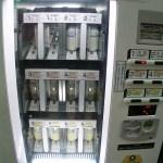 「さすが静岡」…他の県ではまず見ないレアすぎる自販機が話題に