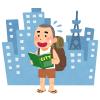 ハロウィンで渋谷に集まった人々、地方の人ばかりだと判明してしまうww