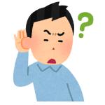 タモリ倶楽部の人気コーナー「空耳アワー」存亡の危機!? その理由が意外すぎた……。