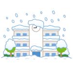 塀に積もった雪がいつの間にか…!? 世にも不思議な光景が発見される「トルコアイスみたい」