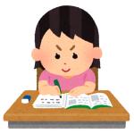 「どこで止まればいいのか分からなくなった」という娘の漢字ドリルの解答欄がこちらw