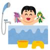 壮観! 実家の風呂が「ポケモン図鑑」と化していたw