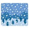 この異国感…雪化粧をした『鳥取砂丘』がまるで絵画のような美しさ😳