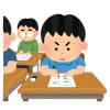 1年生の子供の漢字テストが16点…うわぁ〜と思ったら、酷いのは先生の方だった😩