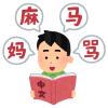 これなら挫折しない!? 「翻訳版ドラえもん」を教材にした外国語学習が話題に