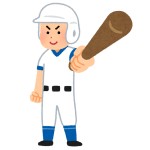 親が『洋服の青山』経営者だという大学野球選手のニックネームが身も蓋もないw