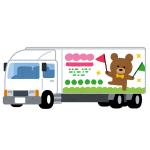 都内では存在感抜群なあの「求人トラック」も、景観条例の厳しい京都だとこうなるwww