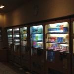 【悲報】高田馬場にとんでもない自販機が設置されてしまう…