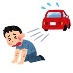 【悲報】プリウス、ついに名指しで駐車を禁じられてしまう…