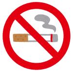 いったい誰に伝えたいのか…大分の観光地にある禁煙看板の「英訳」が酷すぎるw