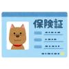 「何かがおかしいぞ…」ペット保険のチラシに描かれた犬のイラストにありえないミスが😅