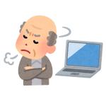 「パソコンの先生」必携!初心者にPCの操作説明をするのがすっごく楽になりそうなLINEスタンプ