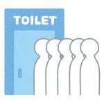 あるトイレの個室に入ったら…誰も知らない「ポケモン」の最新作が発表されていた😅