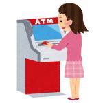 雑誌『幼稚園』9月号付録の「セブン銀行ATM」が精巧すぎるwww