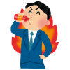 """【語彙力】あの『ウコンの力』の新キャッチコピーが""""パワーワード""""すぎると話題にw"""