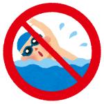 """ある海岸にある""""飛び込み禁止""""看板のピクトグラム、はしゃぎすぎw"""