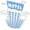 偶然泊まったホテルの「本日の催し物」を見たら…こんなショックな事ってある!?😭