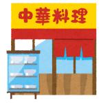 「こんなにも食欲をそそられない写真は初めてだ…」ある中華料理屋のメニューが斬新すぎるw