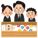 「生き返りそう…」神奈川県にある葬儀場の名前が矛盾していると話題にw