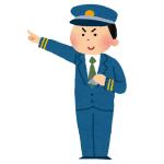 【悲報】静岡鉄道の車内アナウンス、クセが強すぎるwww